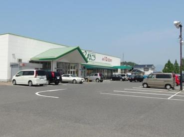 丸合 米子南店の画像1