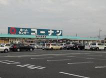 ホームセンターコーナン 米子河崎店