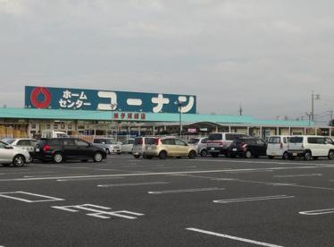 ホームセンターコーナン 米子河崎店の画像1