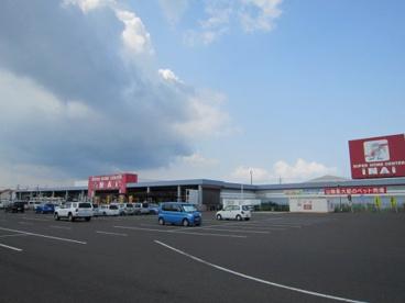 スーパーホームセンターいない 米子店の画像1