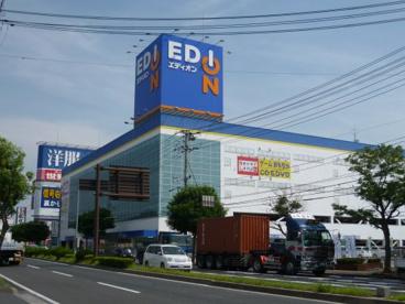 エディオン米子店の画像1