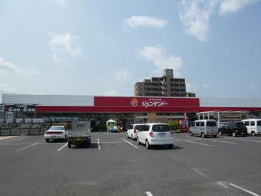 (株)ジュンテンドー 安倍店の画像1