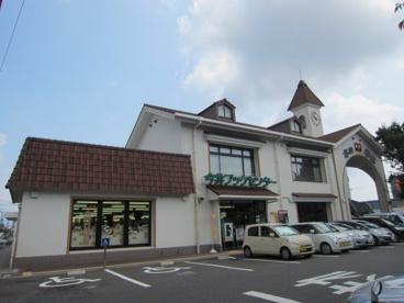 本の学校今井ブックセンターの画像1