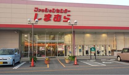 ファッションセンター しまむら車尾店の画像1