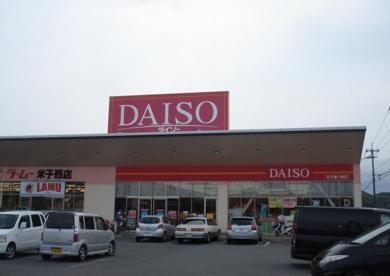 ザ・ダイソー米子旗ヶ崎店の画像1
