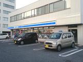 ローソン 米子加茂町店