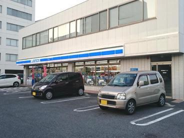 ローソン 米子加茂町店の画像1