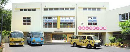 おゆみ野南幼稚園の画像1