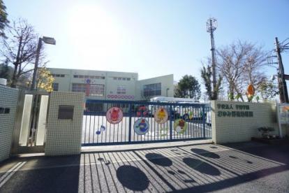 おゆみ野南幼稚園の画像4
