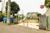 大垣内児童公園