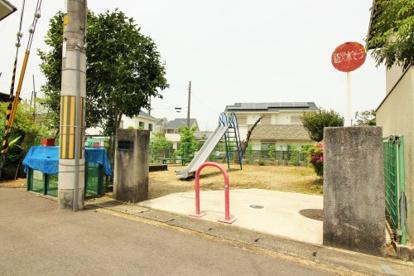 大垣内児童公園の画像1