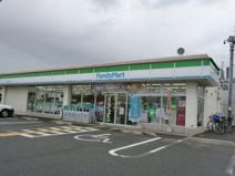 ファミリーマート米子昭和町店