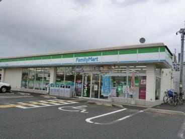 ファミリーマート米子昭和町店の画像1