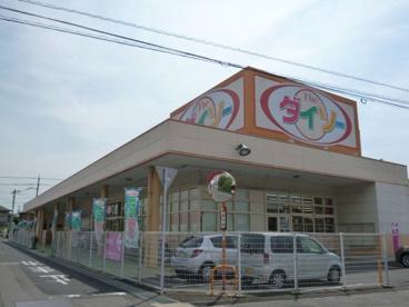 ザ・ダイソー米子米原店の画像1
