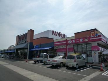 マルイ両三柳店の画像1