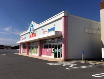 (株)西松屋チェーン 米子夜見店の画像1