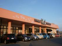 ホック昭和町店