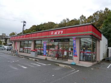 ローソン・ポプラ 米子道笑町店の画像2
