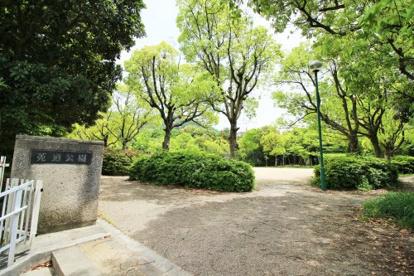 莵道公園の画像1