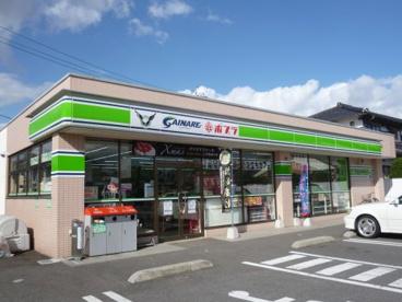 ローソンポプラ米子安倍店の画像1