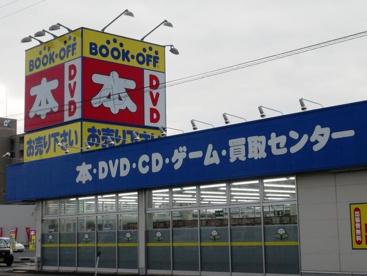 ブックオフ皆生店の画像1
