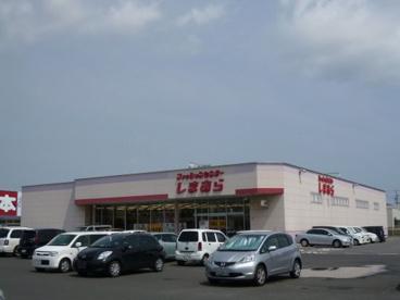 ファッションセンター しまむら安倍店の画像1