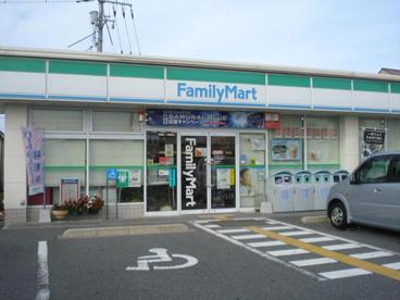 ファミリーマート米子東福原店の画像1