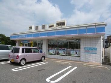 ローソン米子新開店の画像1