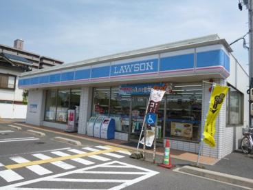 ローソン 米子義方小前店の画像1