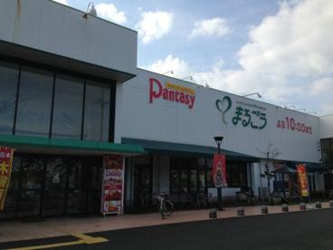 丸合 弓ヶ浜店の画像1