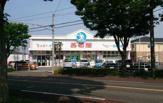 (株)西松屋チェーン 米子店