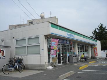 ファミリーマート養和病院前店の画像1