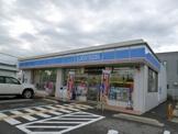 ローソン 米子三本松口店
