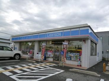 ローソン 米子三本松口店の画像1
