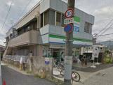 ファミリーマート富水駅前店