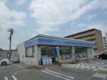 ローソン 米子西福原店