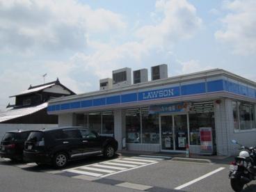 ローソン西福原7丁目店の画像1