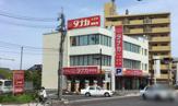 メガネのタナカ 米子本店