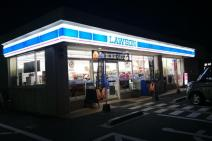 ローソン米子両三柳中央店
