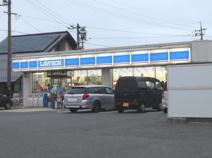 ローソン米子和田町店