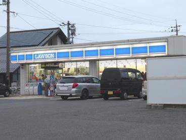 ローソン米子和田町店の画像1