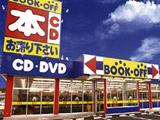 ブックオフ米子卸団地店の画像1