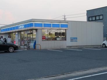 ローソン 米子祇園町店の画像1