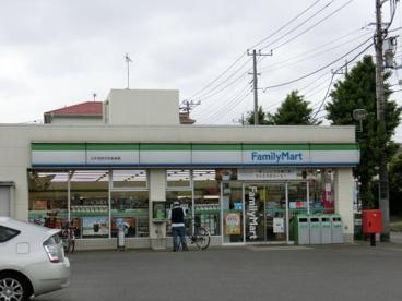 ファミリーマート八千代ゆりのき台店の画像1
