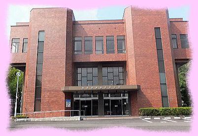 米子看護高等専修学校の画像1