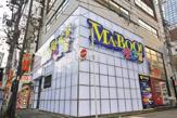 マンボー神田南口店
