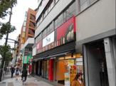 コミックバスター神保町店