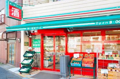 まいばすけっと江東扇橋3丁目店の画像1
