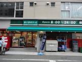 まいばすけっと浜松町駅南店