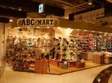 ABC−MART アトレ秋葉原店1